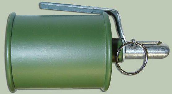 Ручная граната РГ-42