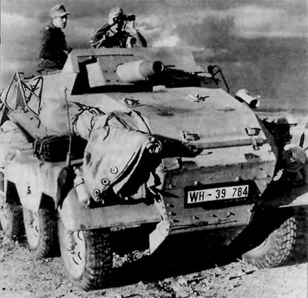 Тяжелый броневик. Sd.Kfz.233 (8-Rad)