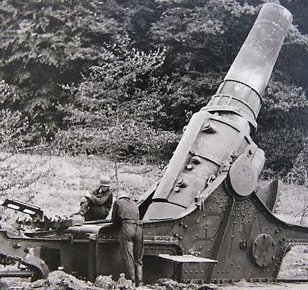 Сверхтяжелая осадная гаубица 42-cm Haubitze M-14/16