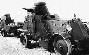 Легкий бронеавтомобиль БА-27
