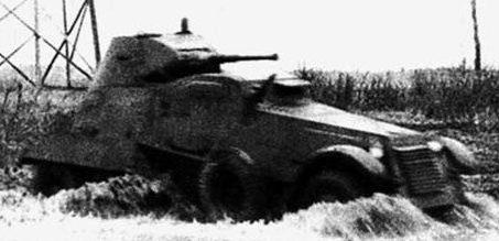 Средний бронеавтомобиль БА-11
