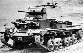 Средний танк Mk-ICS, вооруженный 3,7-дюймовой гаубицей