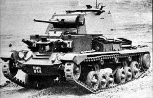 Mk-ICS, вооруженный 3,7-дюймовой гаубицей