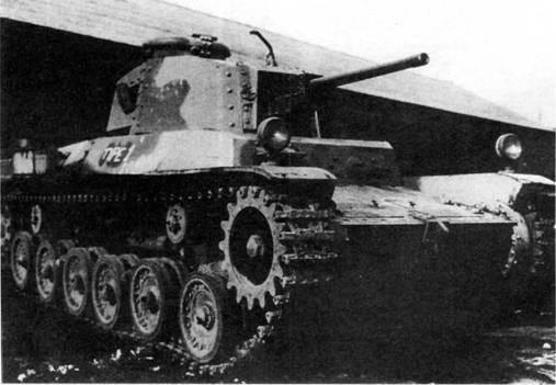 Средний танк Чи-Хе Тип 1