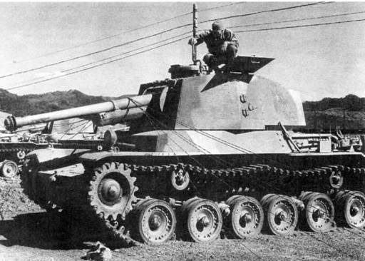 Средний танк Чи-Ну Тип 3