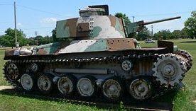 Средний танк Шинхото Чи-Ха Тип 97