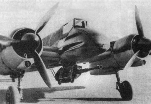 Авиационная пушка МК-101