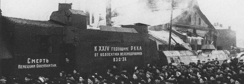 Бронепаравоз НКПС-42 бронепоезда «Смерть немецким оккупантам»