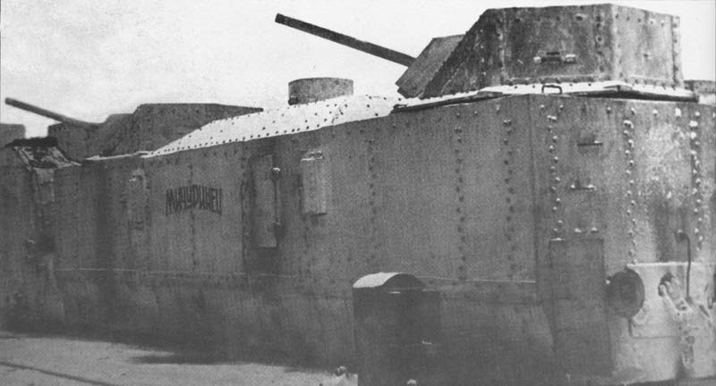 Бронеплощадка НКПС-42 бронепоезда № 2 «Мичуринец»