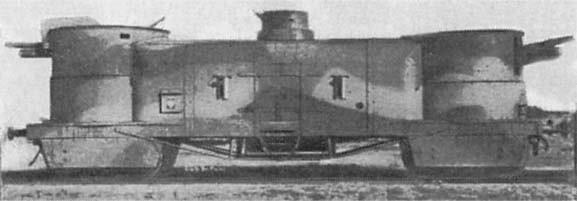 бронеплощадка бронепоезда №14 Paderewsky