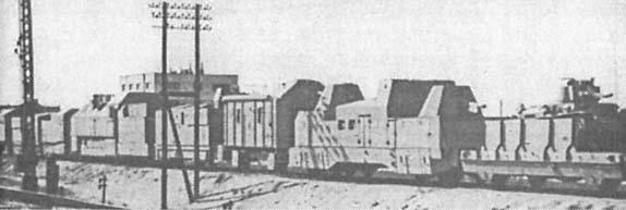 Бронепоезд Panzer Zug №1