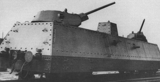 Артиллерийская бронеплощадка ПЛ-42 бронепоезда №1 «За Сталина».