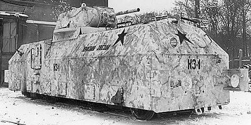Опытный образец мотоброневагона «Красная звезда» с башней КВ-1