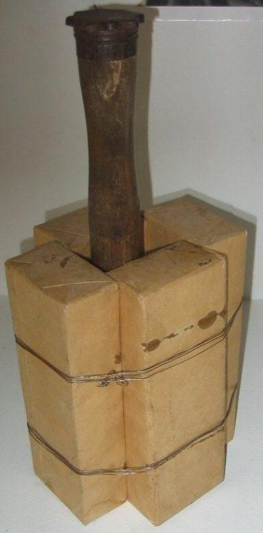 Самодельная противотанковая граната