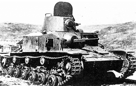 Малый танк Heavy Armoured Car Type 92