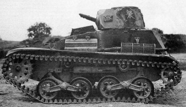 Малый танк Te-Ke Type