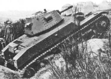 Легкий танк AMC-35