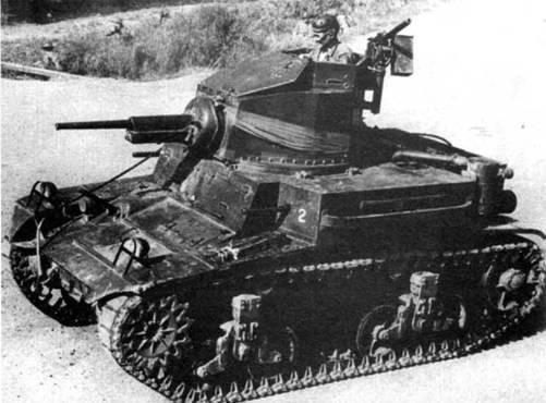 Легкий танк М-2А4