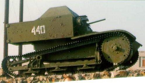 Огнеметный танк ХТ-27 (ОТ-27).