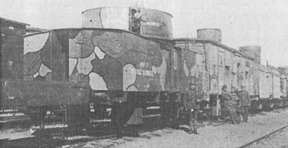 бронепоезд № 55 «Bartosz Glowazky»