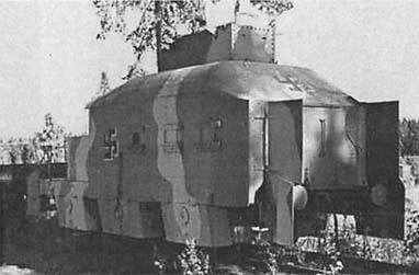 Модернизированный артиллерийский броневагон бронепоездас времен Гражданской войны