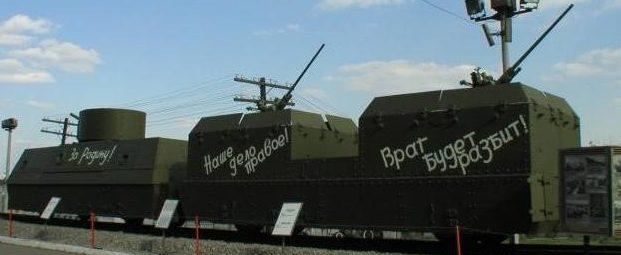 Бронеплощадки бронепоезда ВС-60