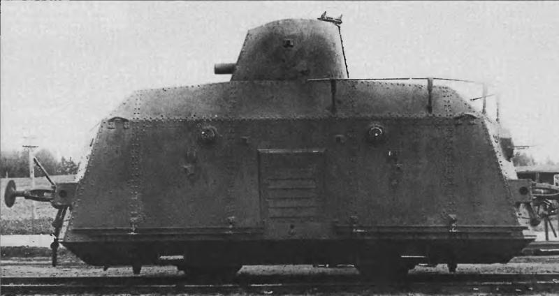 бронедрезина БД-41