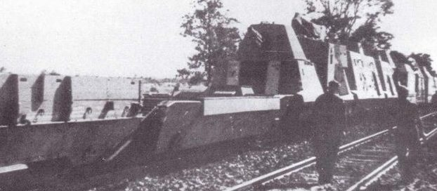 Бронепоезд типа ВР-44