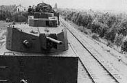 Зенитная бронеплощадка СПУ-БП со счетверенной зенитной установкой пулеметов «Максим»