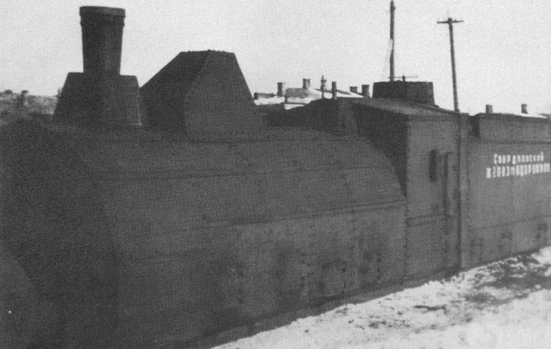 Бронепаровоз ОБ-3 бронепоезда «Свердловский железнодорожник» №751