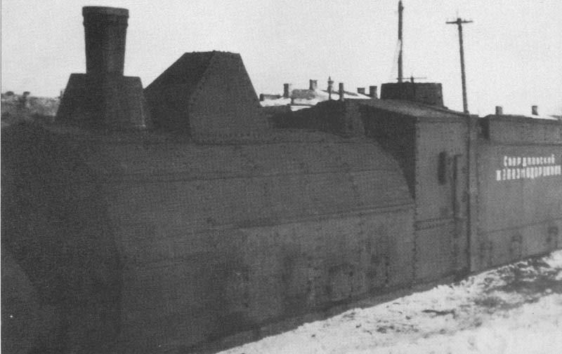 Бронепаровоз ОБ-3 бронепоезда «Свердловский железнодорожник».№751