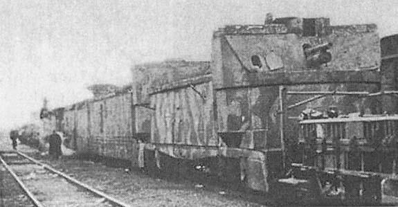 Подбитый немцами бронепоезд «Poznańczyk».