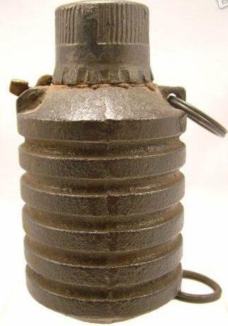 ручная граната Туре-23