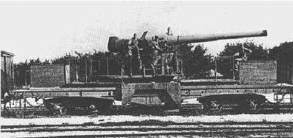 Железнодорожное орудие 164-mm /45 Model 1893/96