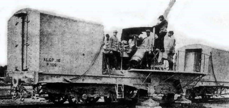 Железнодорожное орудие 14 inch М-1920