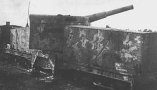 Железнодорожное орудие 194-mm Model 1870/93