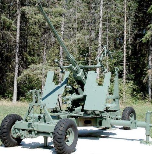 Буксируемый вариант зенитного орудия «QF-40-mm».