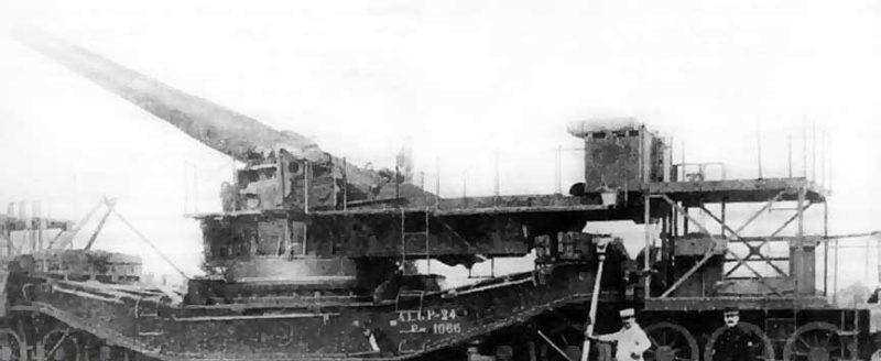 Железнодорожное орудие 240-mm Model 1893/96 «Kolonien».