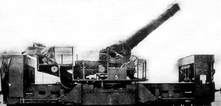 Железнодорожное орудие 240-mm Model 1884/17
