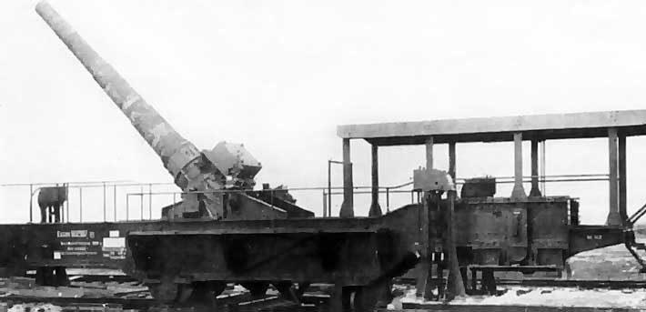 Железнодорожное орудие 24-cm SK L/40 «Theodor Karl»