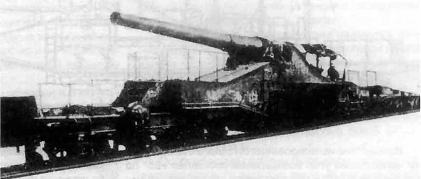 Железнодорожное орудие 274-mm Model 1887/93