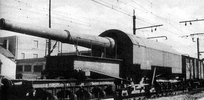 Железнодорожное орудие 274-mm Model 1893/96