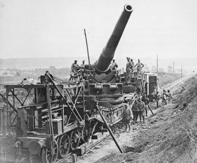 Железнодорожное орудие 305-mm Model 1893/96