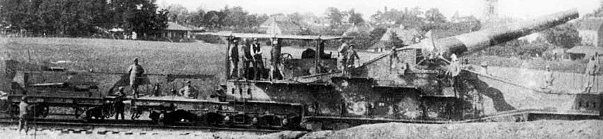 Железнодорожное орудие 320-mm Model 1870/93