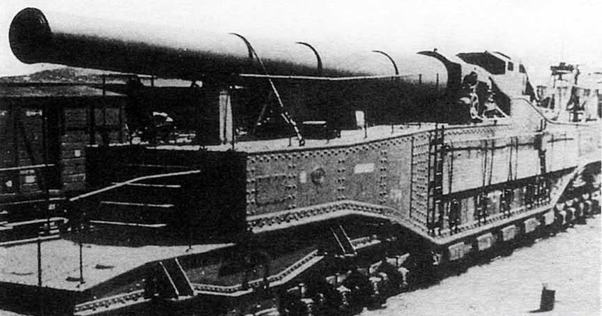 Железнодорожное орудие 340-mm M-1912