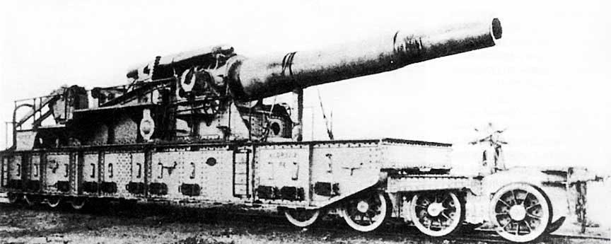 Железнодорожное орудие 370-mm Model 1915