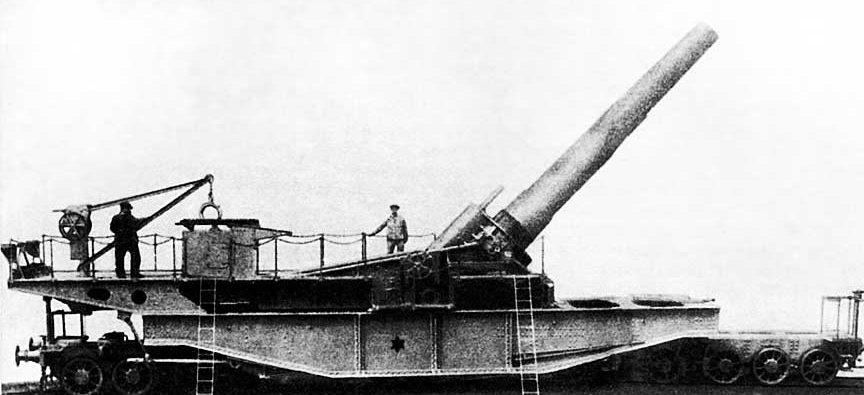 Железнодорожное орудие 400-mm «M-1915/16».