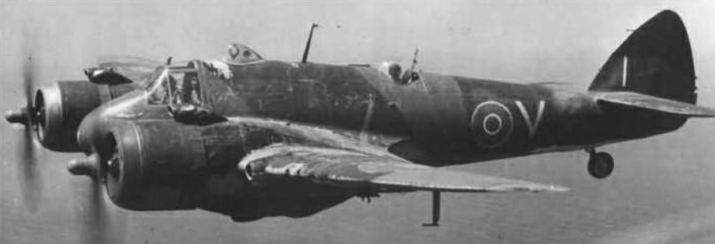 Истребитель Kawasaki Ki-45 Toryu
