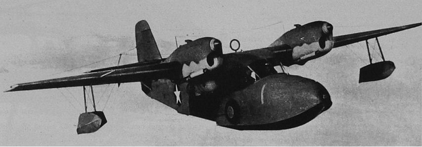 Летающая лодка-амфибия Grumman G-44 Widgeon (J4F)