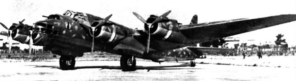 Бомбардировщик Piaggio P.108В